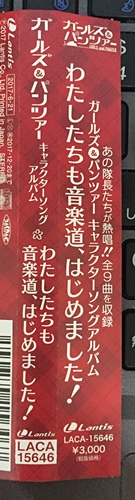 f:id:homuhomuHiro:20170702201334j:plain