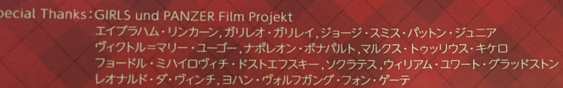 f:id:homuhomuHiro:20170702201347j:plain