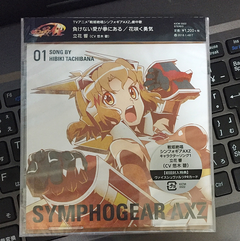f:id:homuhomuHiro:20170708151231j:plain