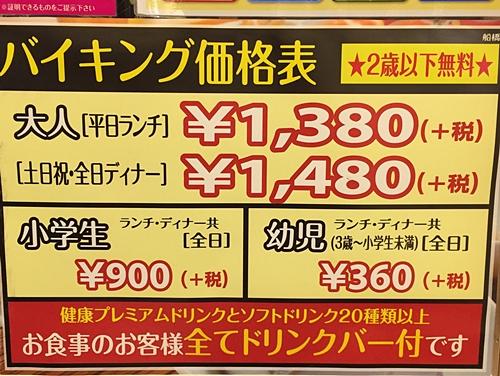 f:id:homuhomuHiro:20170709225359j:plain