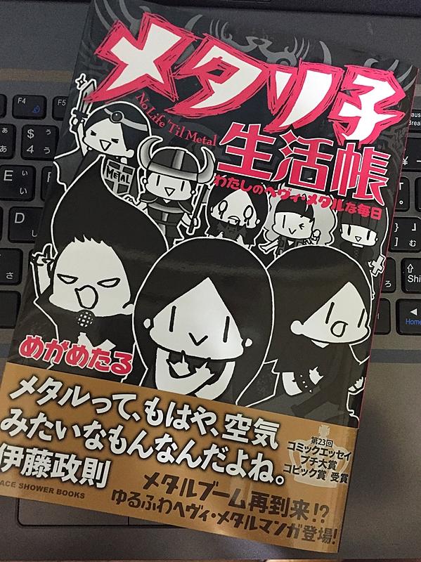 f:id:homuhomuHiro:20170711230947j:plain