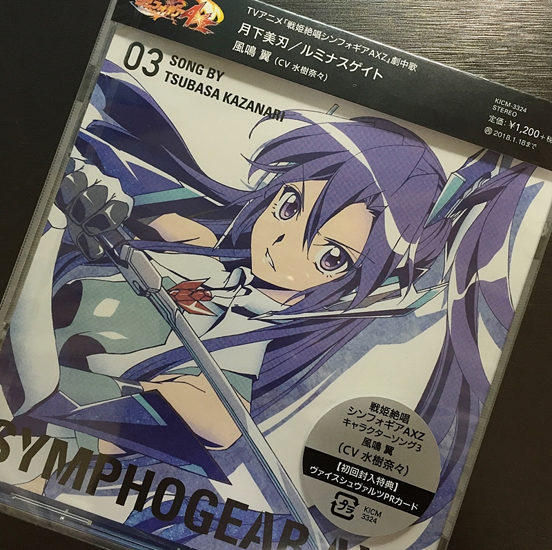 f:id:homuhomuHiro:20170719223434j:plain