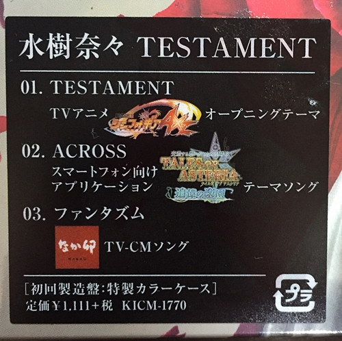 f:id:homuhomuHiro:20170721224937j:plain