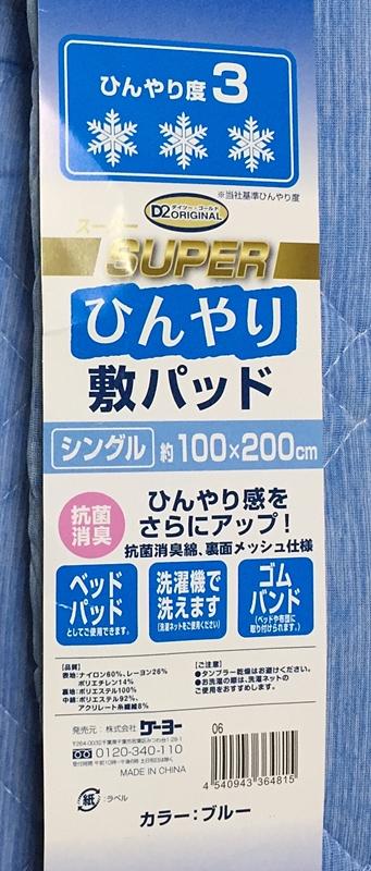 f:id:homuhomuHiro:20170804224331j:plain
