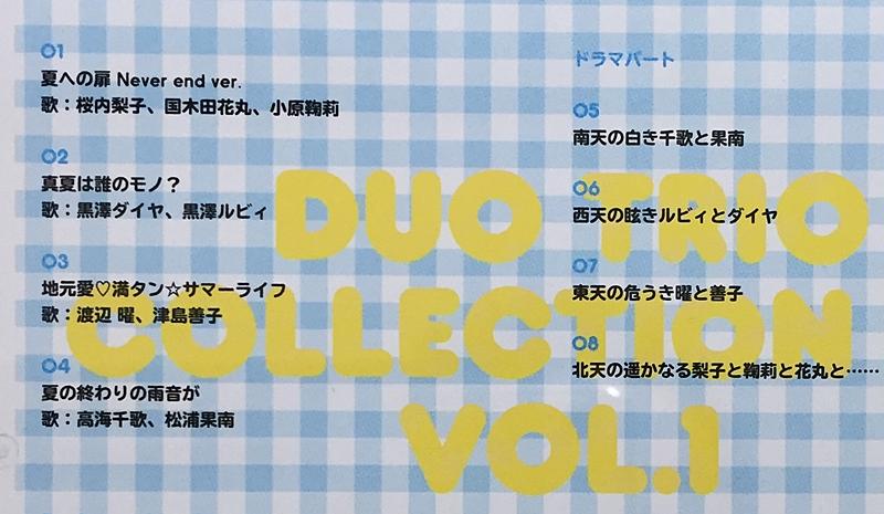 f:id:homuhomuHiro:20170805235502j:plain