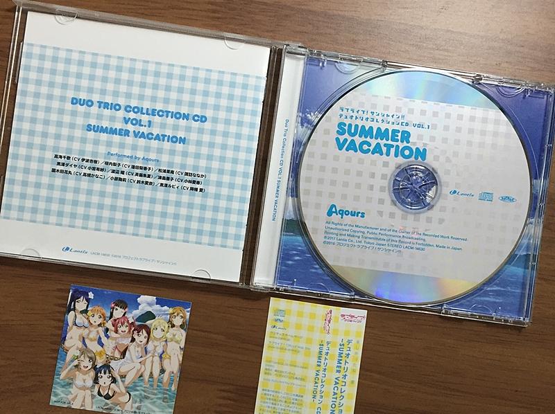 f:id:homuhomuHiro:20170805235507j:plain