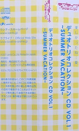 f:id:homuhomuHiro:20170805235515j:plain