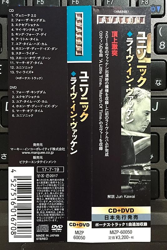 f:id:homuhomuHiro:20170815222948j:plain