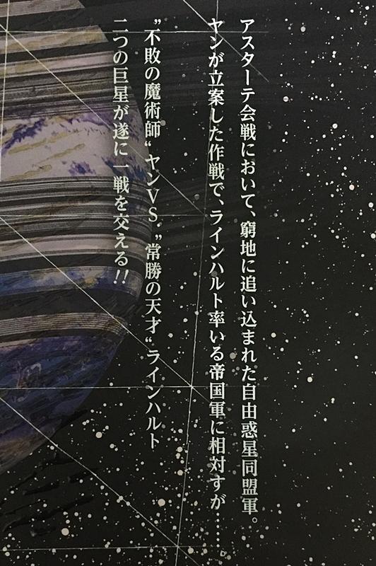 f:id:homuhomuHiro:20170823001047j:plain