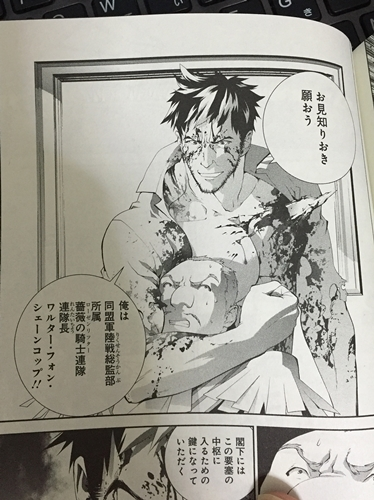 f:id:homuhomuHiro:20170823001636j:plain