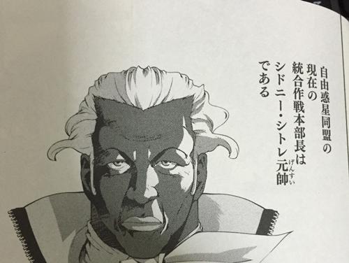 f:id:homuhomuHiro:20170823001806j:plain