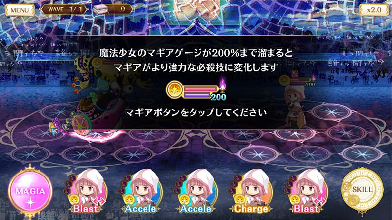 f:id:homuhomuHiro:20170827223933p:plain