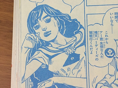 f:id:homuhomuHiro:20170904232123j:plain