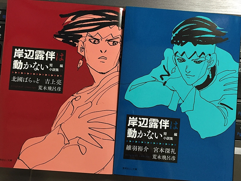 f:id:homuhomuHiro:20170905225335j:plain