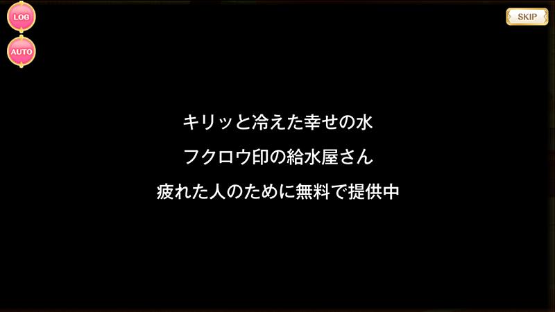 f:id:homuhomuHiro:20170907215725p:plain