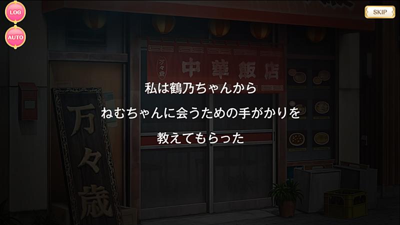f:id:homuhomuHiro:20170907215746p:plain