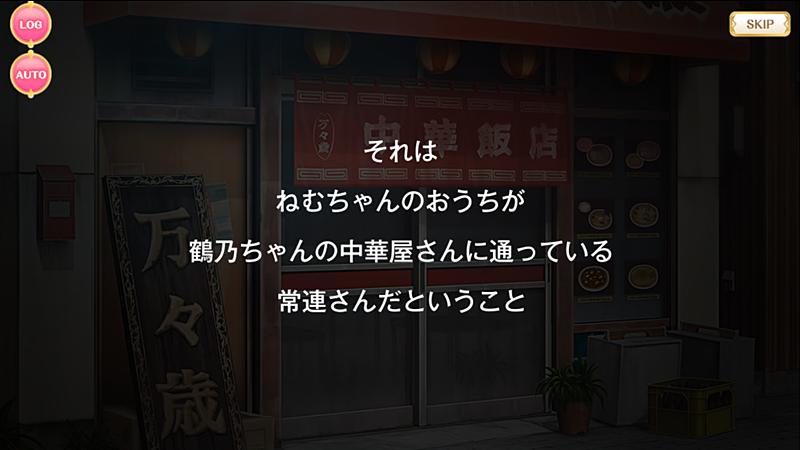 f:id:homuhomuHiro:20170907215752p:plain