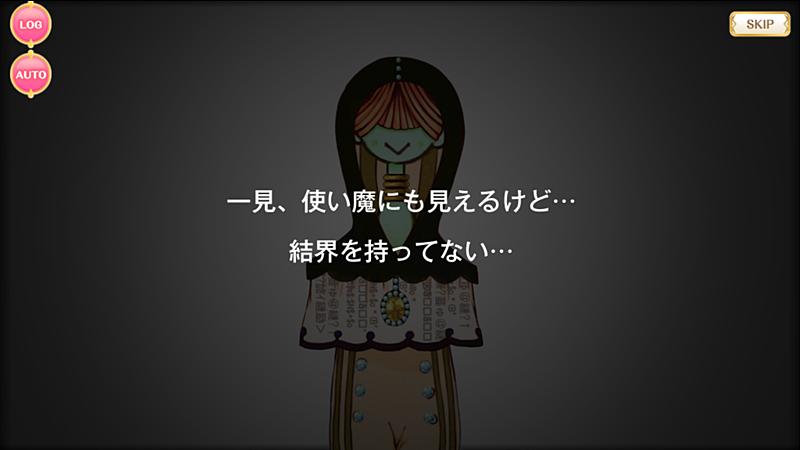 f:id:homuhomuHiro:20170910223701p:plain