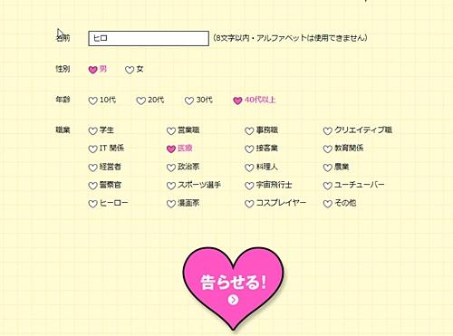f:id:homuhomuHiro:20170919234825j:plain