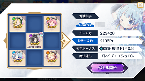 f:id:homuhomuHiro:20170920225548p:plain