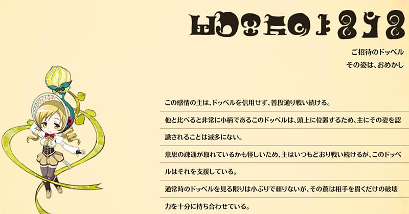 f:id:homuhomuHiro:20170924231452p:plain