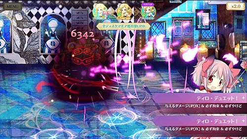 f:id:homuhomuHiro:20170926213629p:plain