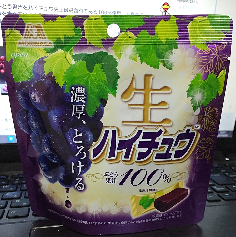 f:id:homuhomuHiro:20171002232748j:plain