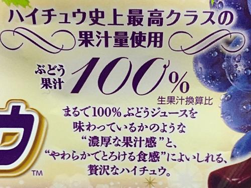 f:id:homuhomuHiro:20171002233007j:plain