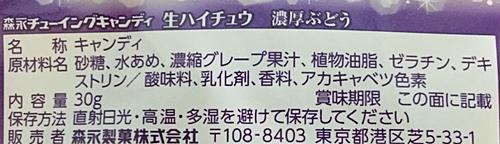 f:id:homuhomuHiro:20171002233011j:plain