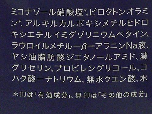 f:id:homuhomuHiro:20171004234235j:plain