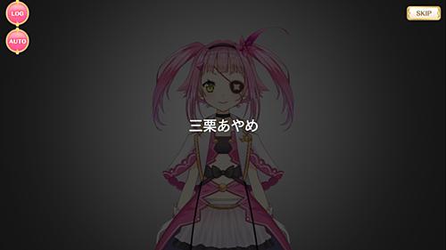 f:id:homuhomuHiro:20171022093608p:plain