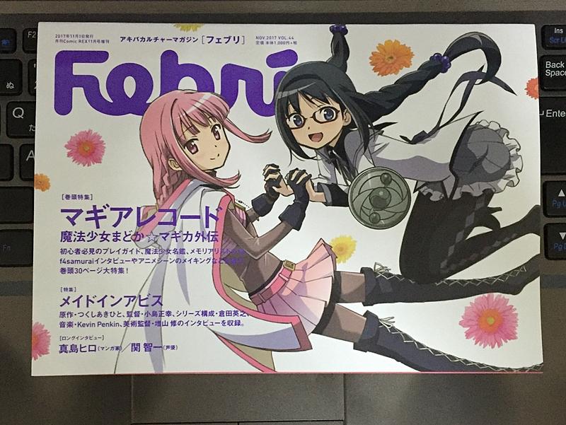 f:id:homuhomuHiro:20171022222017j:plain