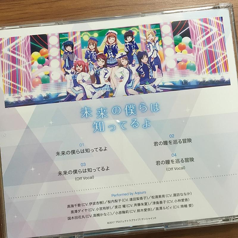 f:id:homuhomuHiro:20171026134622j:plain