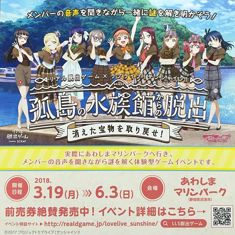 f:id:homuhomuHiro:20171026134825j:plain