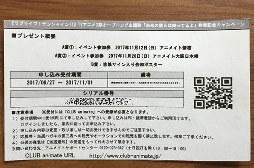 f:id:homuhomuHiro:20171026135259j:plain