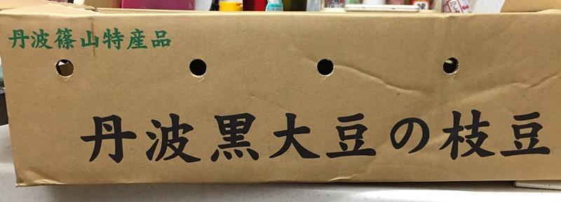 f:id:homuhomuHiro:20171027222102j:plain