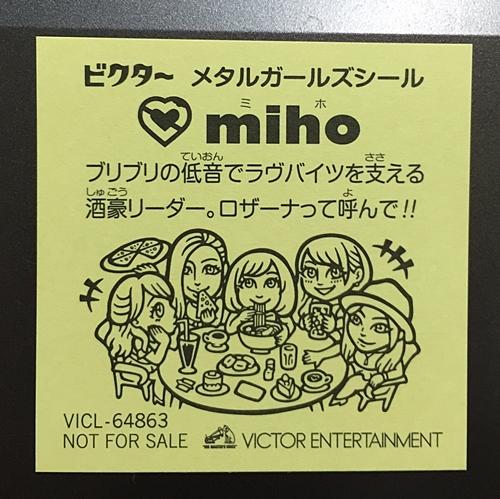 f:id:homuhomuHiro:20171031220650j:plain