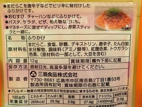 f:id:homuhomuHiro:20171102231942j:plain