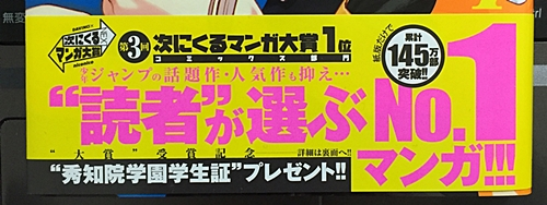 f:id:homuhomuHiro:20171107233109j:plain