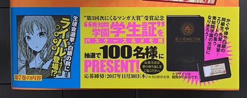 f:id:homuhomuHiro:20171107233113j:plain