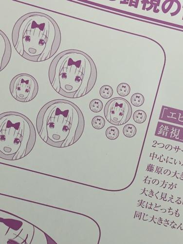 f:id:homuhomuHiro:20171107233116j:plain