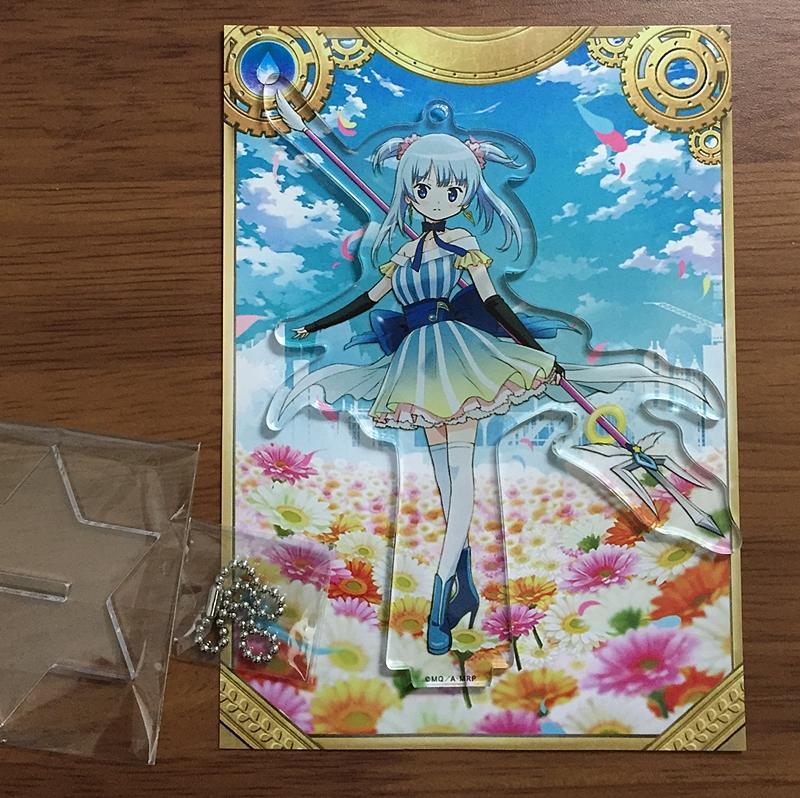 f:id:homuhomuHiro:20171109230636j:plain