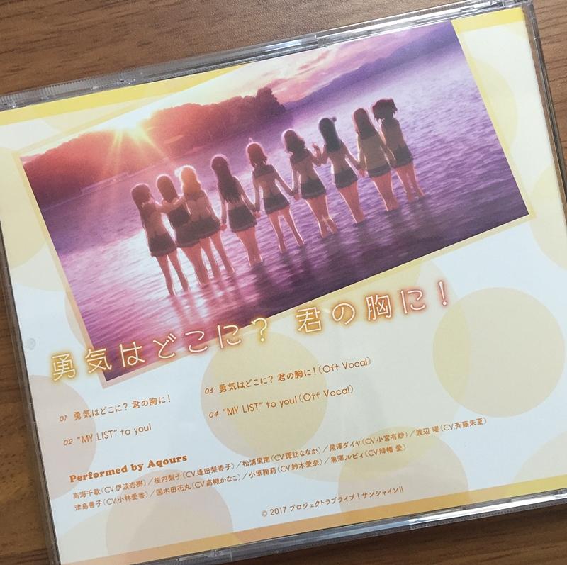 f:id:homuhomuHiro:20171115232632j:plain