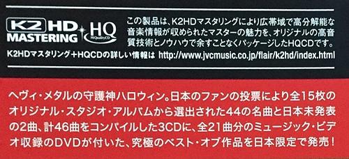 f:id:homuhomuHiro:20171126180333j:plain