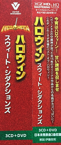 f:id:homuhomuHiro:20171126180337j:plain