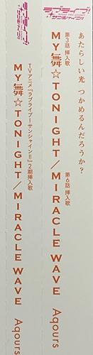 f:id:homuhomuHiro:20171129235337j:plain