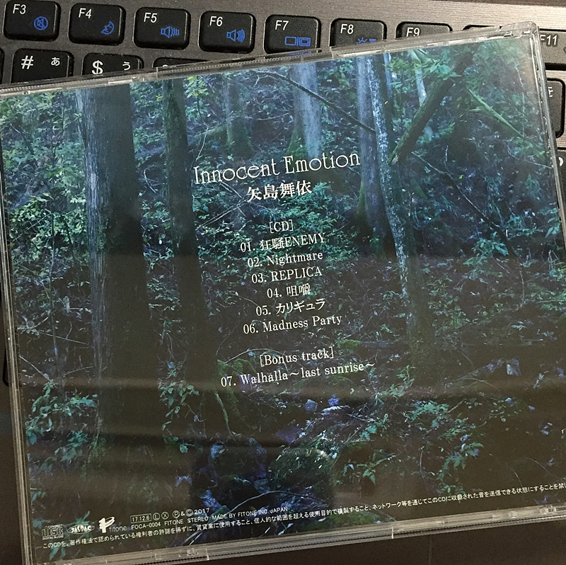 f:id:homuhomuHiro:20171219231917j:plain