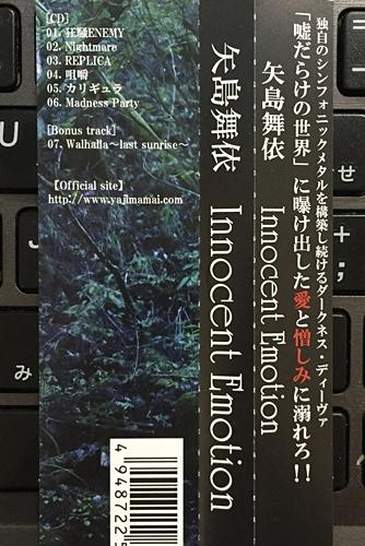 f:id:homuhomuHiro:20171219231927j:plain
