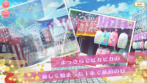 f:id:homuhomuHiro:20180102095214p:plain