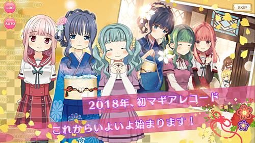 f:id:homuhomuHiro:20180102095219p:plain